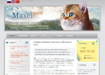Скрин сайта питомника MAXEL Point