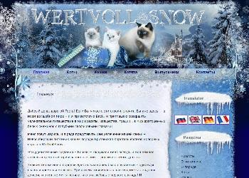 Скрин сайта питомника WertvollSnow