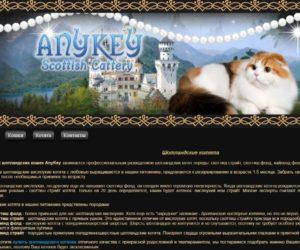 Скрин сайта питомника AnyKey